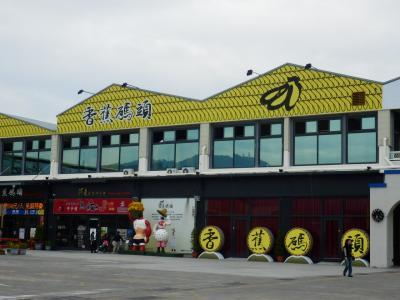 旗津までサイクリング3