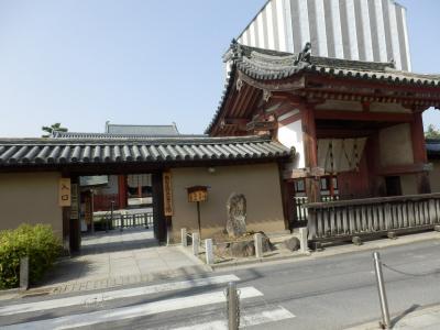 奈良市郊外サイクリング38