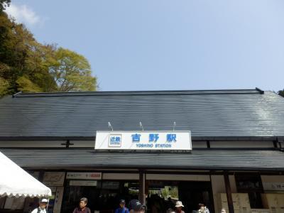 奈良・吉野の散策3
