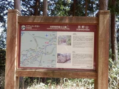 奈良・吉野の散策28