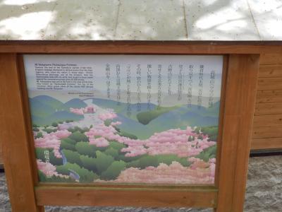 奈良・吉野の散策34