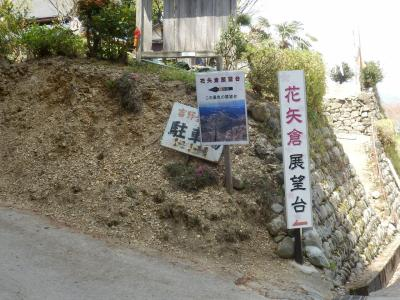 奈良・吉野の散策41