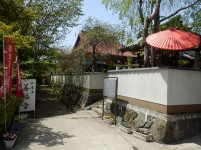 奈良・吉野の散策64