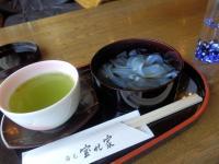 奈良・吉野の散策73
