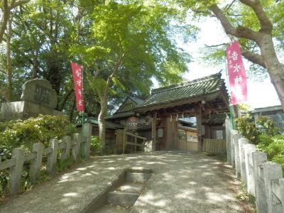 奈良・吉野の散策75