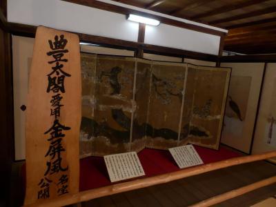 奈良・吉野の散策86