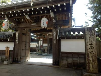 奈良・吉野の散策88