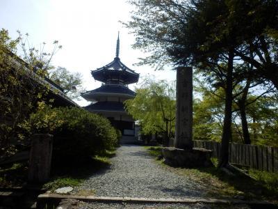 奈良・吉野の散策96