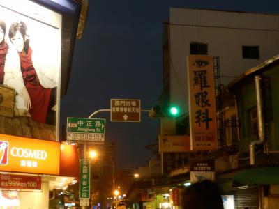 台南観光7