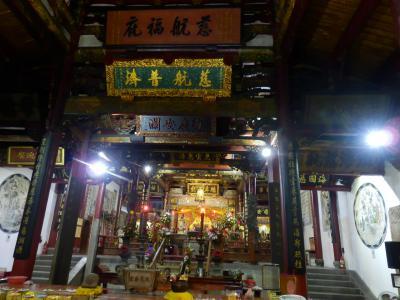台南観光24