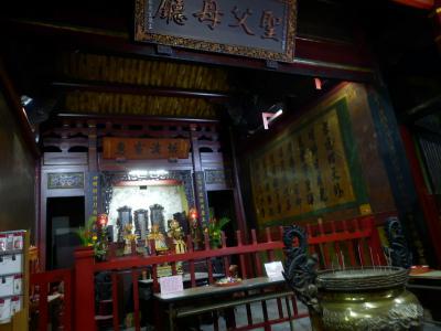 台南観光31