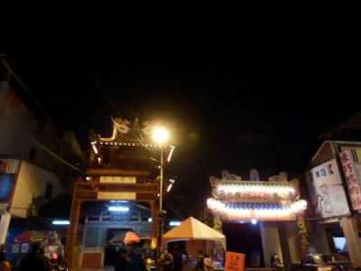 台南観光39
