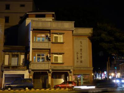 台南観光61