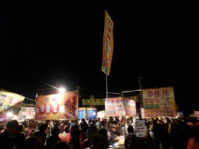 台南観光64