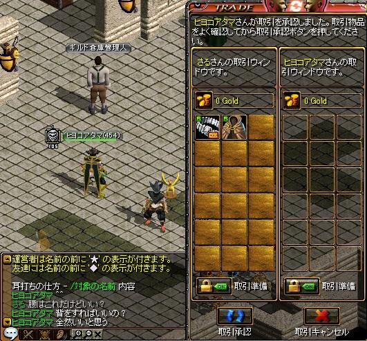 RedStone 11.09.19[03]