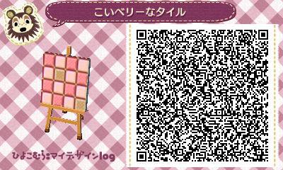 20130410203021cd1.jpg