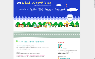 20130616021432bf8.png