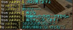 0310_miteimasu.jpg