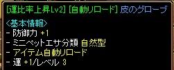 0310ijigen_1.jpg