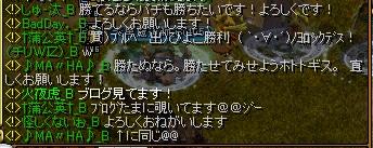 0311_gvmae.jpg