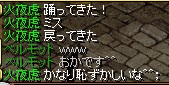 0313_gobaku.jpg