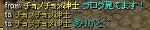 0320_miteimasu.jpg
