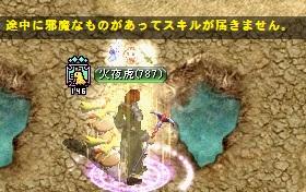 0323_mizutamari.jpg