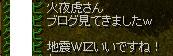 0324_mitemasu.jpg