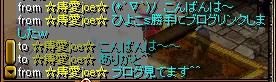 0331_mitemasu.jpg