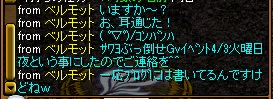 0331_sawao.jpg