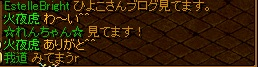 0404_mitemasu.jpg