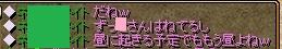 0408_nihonngo.jpg