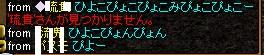 0410_itazura.jpg