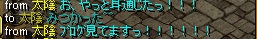 0410_mitemasu2.jpg