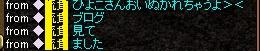 0410_mitemasu3.jpg