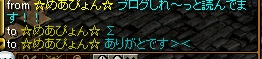 0412_mitemasu.jpg