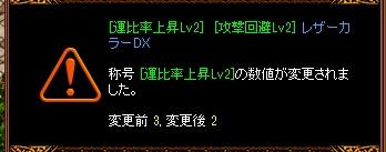 0412_saikousei.jpg