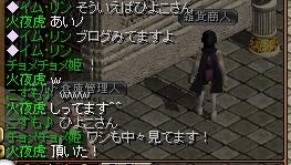 0420_mitemasu.jpg