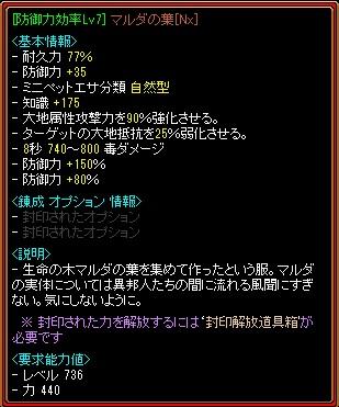 hiyokoyoroi2.jpg