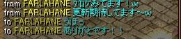 miteimasu0310_1.jpg