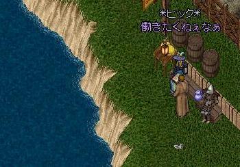 d3_20120501092936.jpg
