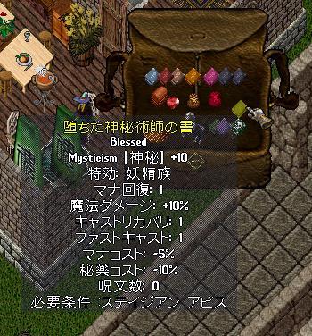 d7_20120501092948.jpg
