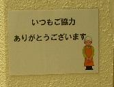 gezen_20130605125815.jpg