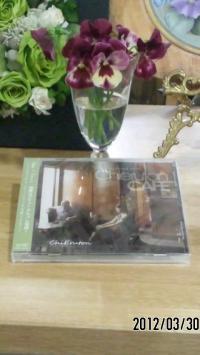 tyeruton-cd.jpg