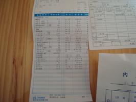 DSC01884 (800x600)