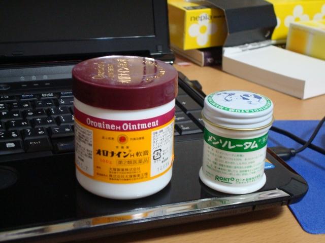 DSC02082 (640x480)