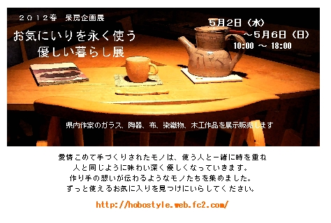 2012DM.jpg