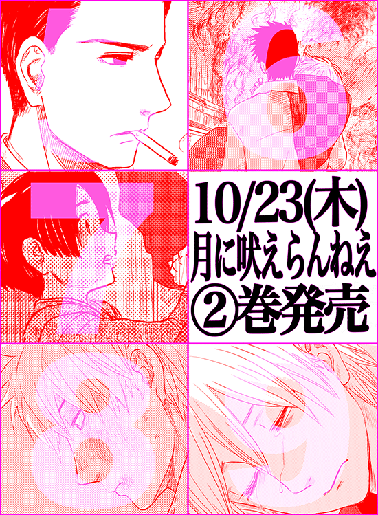 140923.png