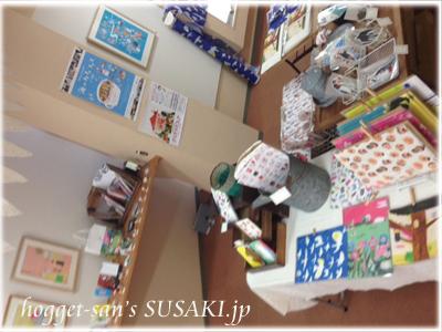 20131205柴田ケイコ6