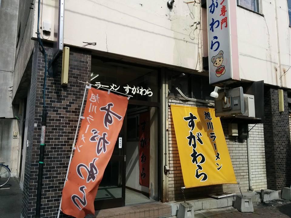 sugawara_01.jpg